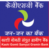 Kashi Gomti Samyut Gramin Bank Officer scale 1,2,3 and office assistant for 2013 – 492 vacancy