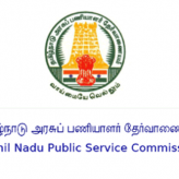 Tamil Nadu Public Service Commission 2013-14 group 4 services post – 5566 vacancy