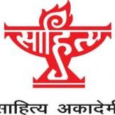 Sahitya Akademi recruitment 2013 of Librarian Posts – 3 vacancy